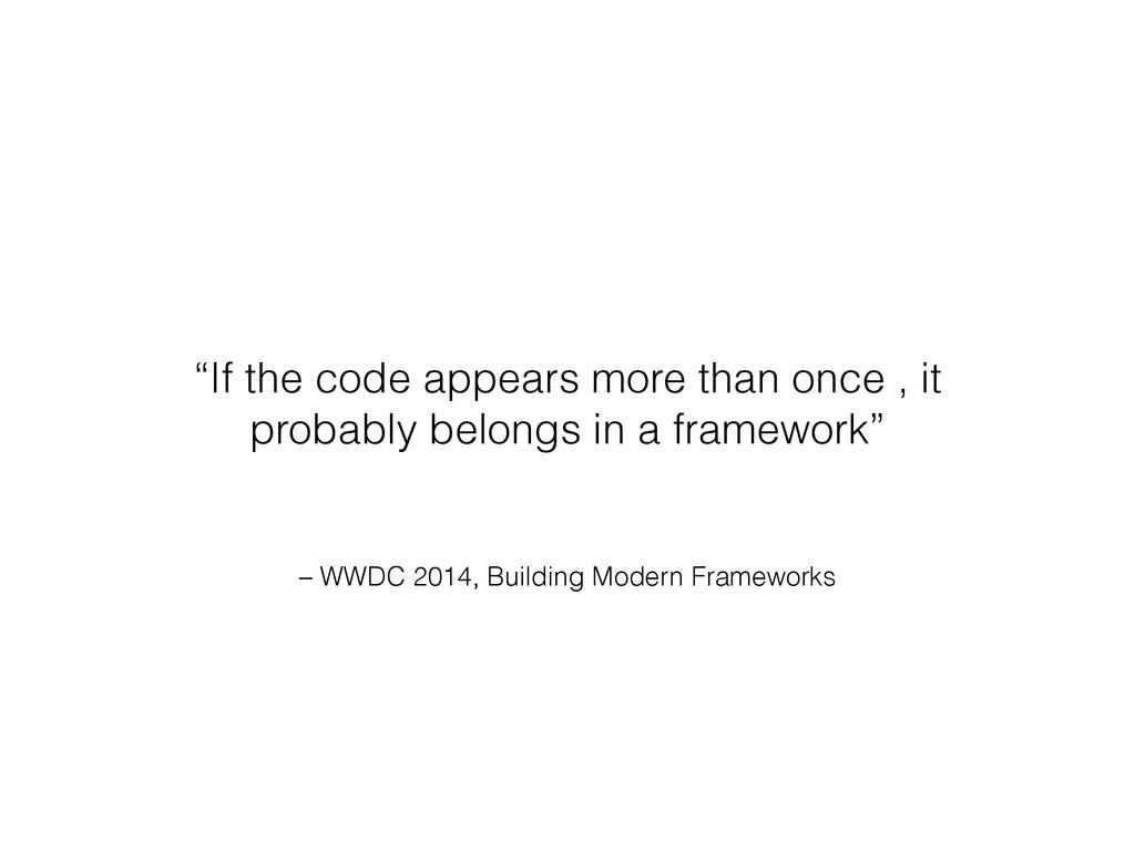"– WWDC 2014, Building Modern Frameworks ""If the..."