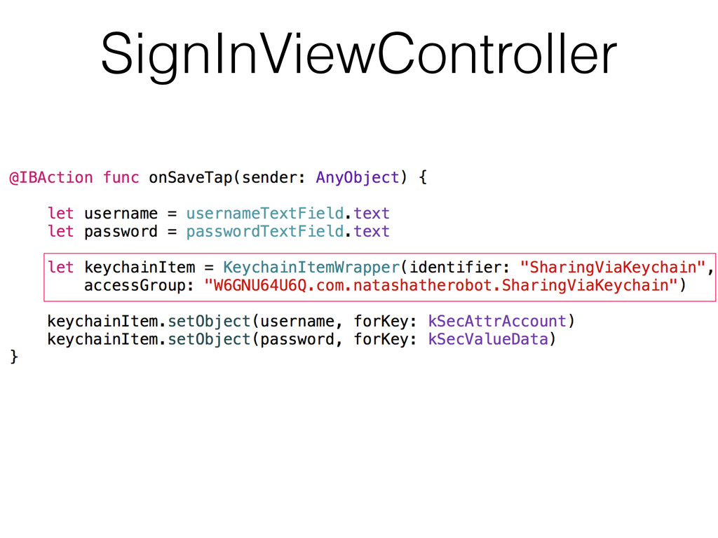 SignInViewController