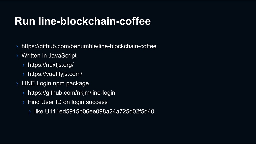 Run line-blockchain-coffee › https://github.com...