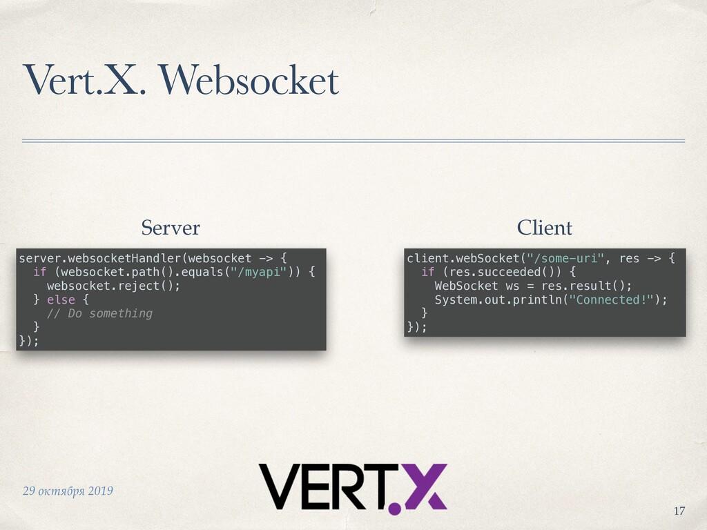29 октября 2019 Vert.X. Websocket +17 server.we...