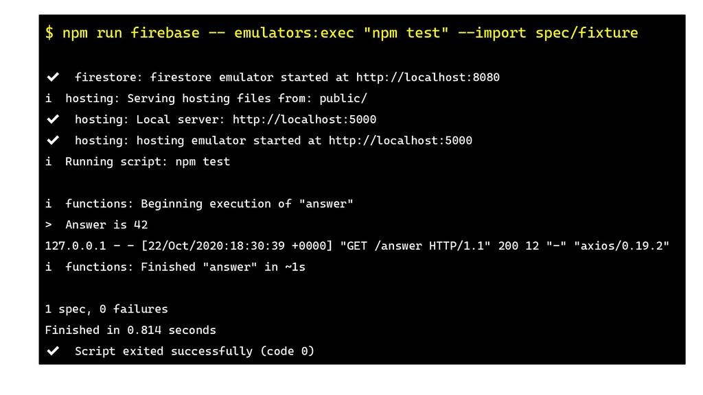 """$ npm run firebase -- emulators:exec """"npm test""""..."""