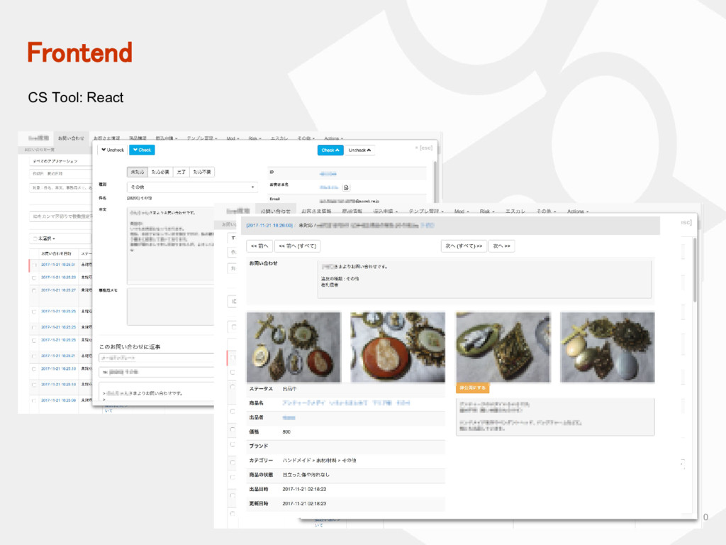 10 Frontend CS Tool: React