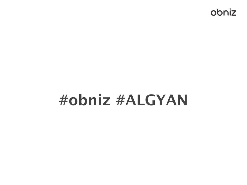 #obniz #ALGYAN