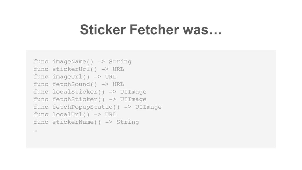 func imageName() -> String func stickerUrl() ->...