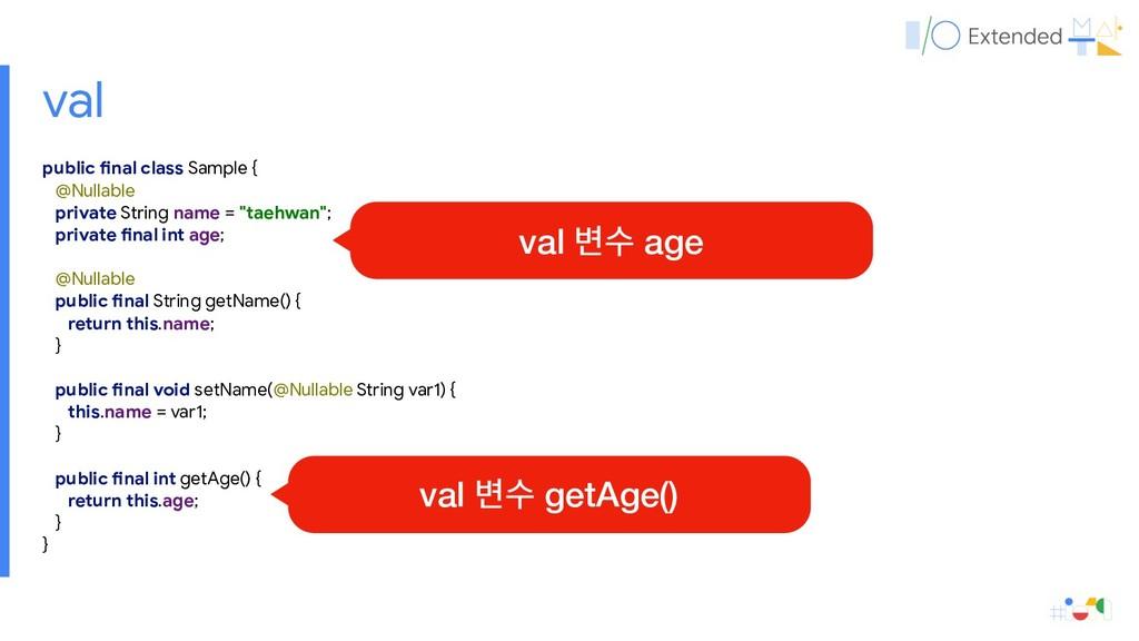 val public :nal class Sample {  @Nullable  priv...