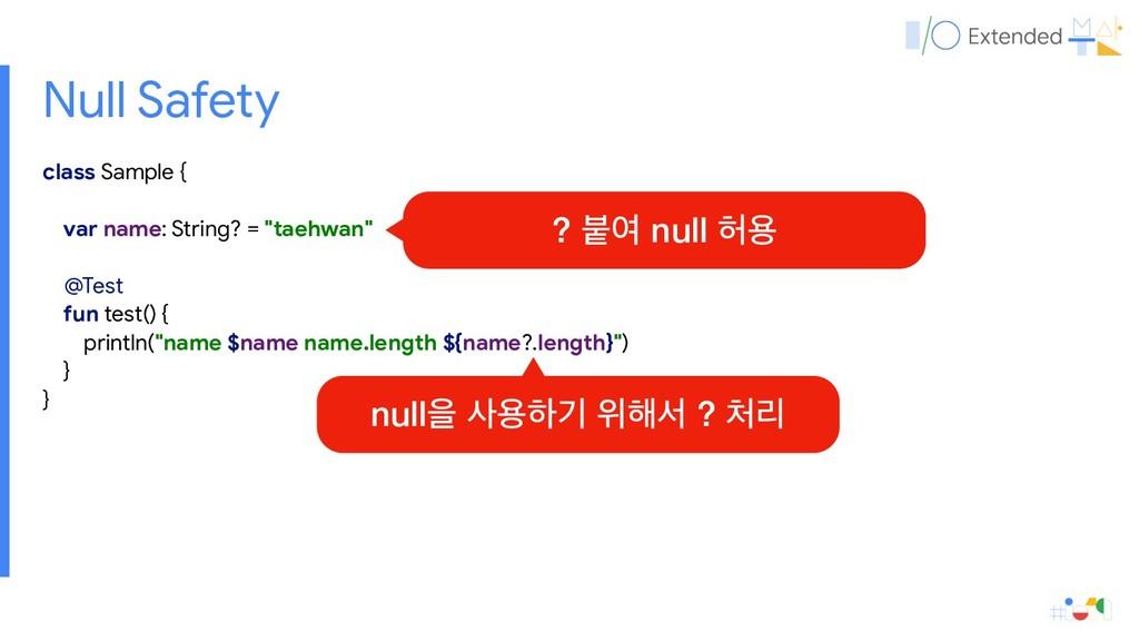 Null Safety class Sample {  var name: String? =...