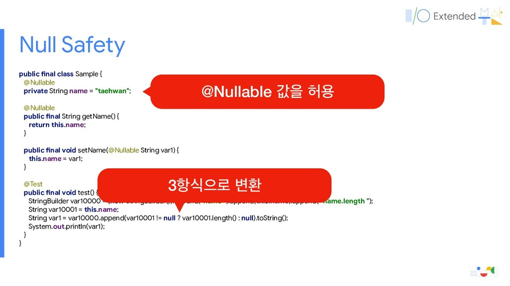Null Safety public :nal class Sample {  @Nullab...