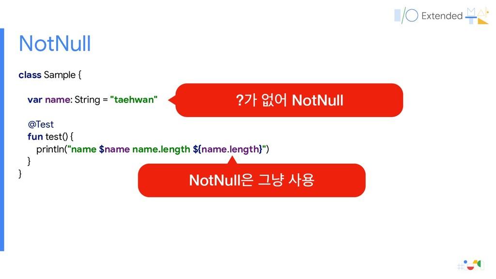 """NotNull class Sample {  var name: String = """"tae..."""