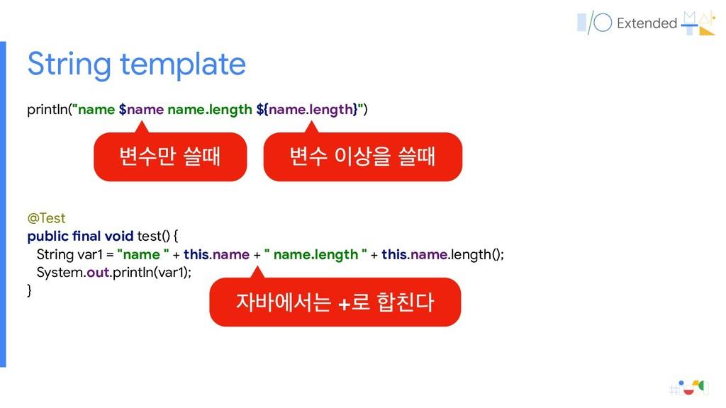 "String template println(""name $name name.length..."