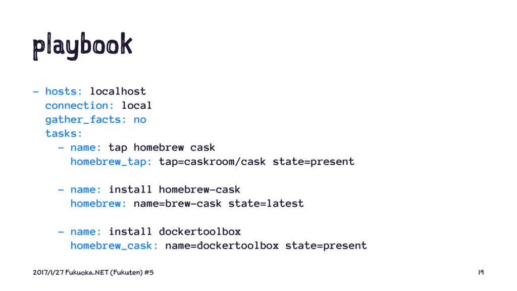 playbook - hosts: localhost connection: local g...