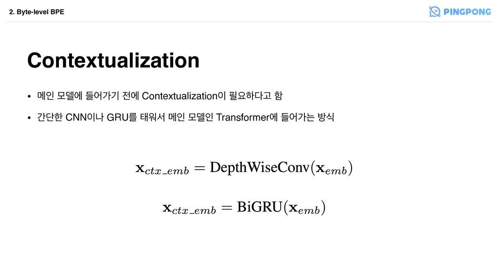 Contextualization 2. Byte-level BPE • ݫੋ ݽ؛ী ٜয...