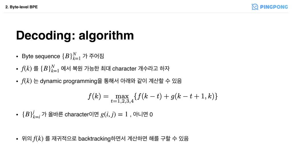 Decoding: algorithm 2. Byte-level BPE • Byte se...