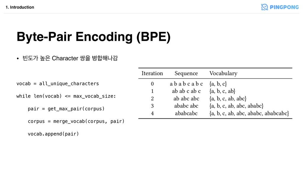 Byte-Pair Encoding (BPE) 1. Introduction • ࠼بо ...