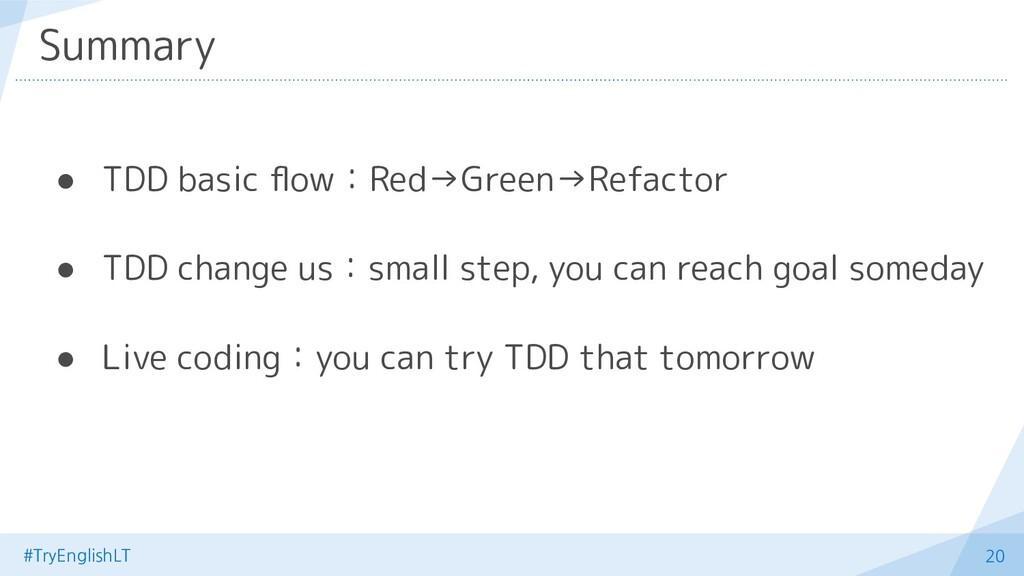 20 Summary #TryEnglishLT ● TDD change us:small ...