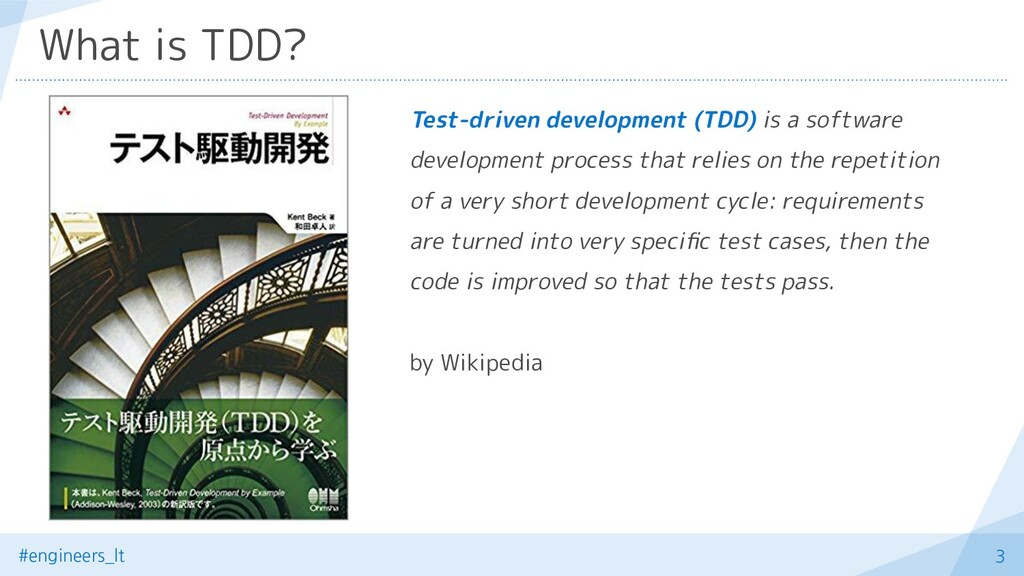 #engineers_lt 3 What is TDD? Test-driven develo...