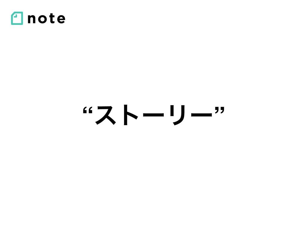 """""""ετʔϦʔ"""""""