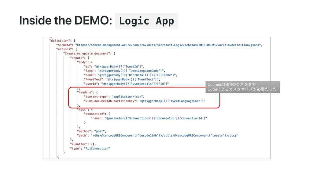 Logic App