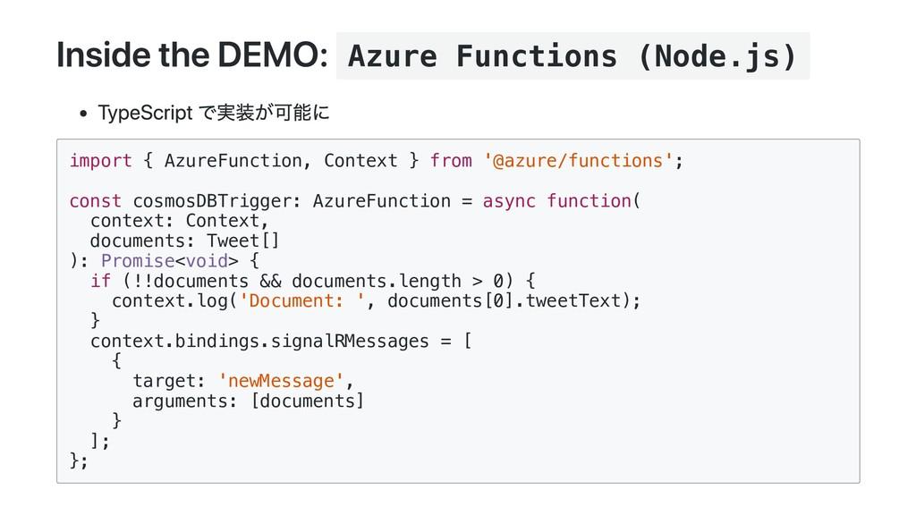 Azure Functions (Node.js) import { AzureFunctio...