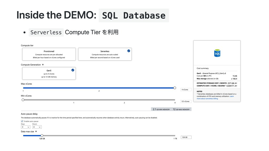 SQL Database Serverless