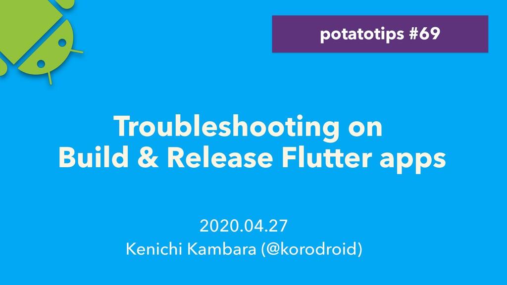 2020.04.27 Kenichi Kambara (@korodroid) Trouble...