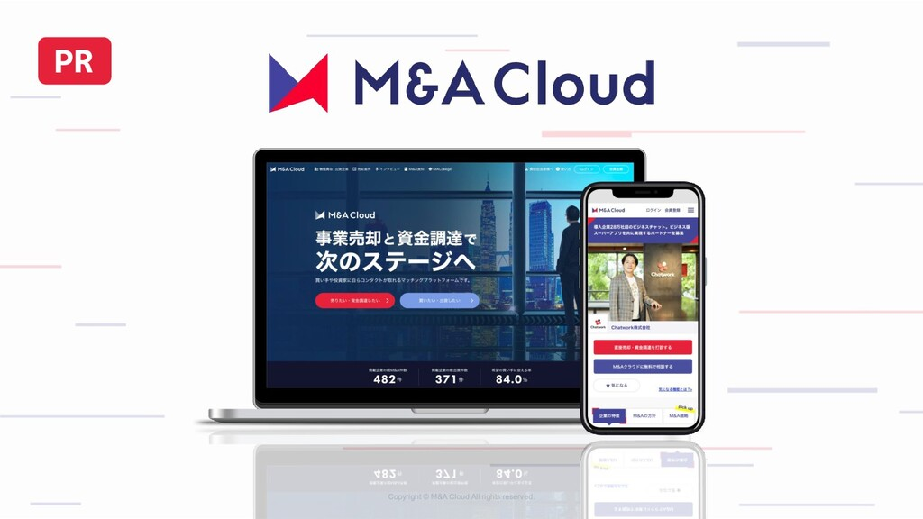 Copyright © M&A Cloud All rights reserved. PR