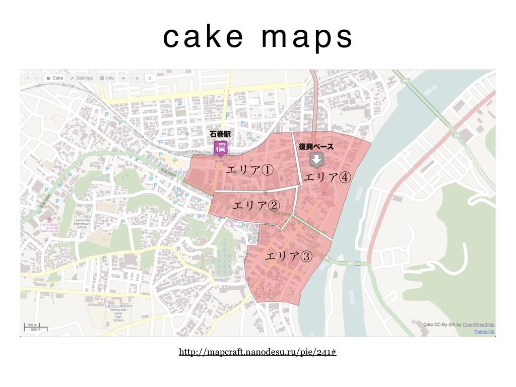 !66 cake maps http://mapcraft.nanodesu.ru/pie/2...