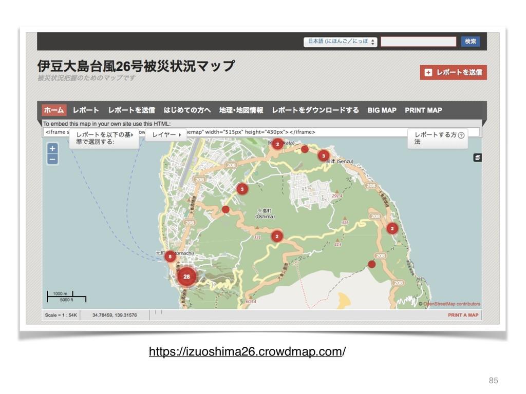 85 https://izuoshima26.crowdmap.com/
