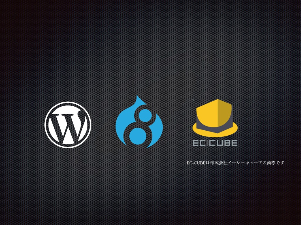 EC-CUBEגࣜձࣾΠʔγʔΩϡʔϒͷඪͰ͢