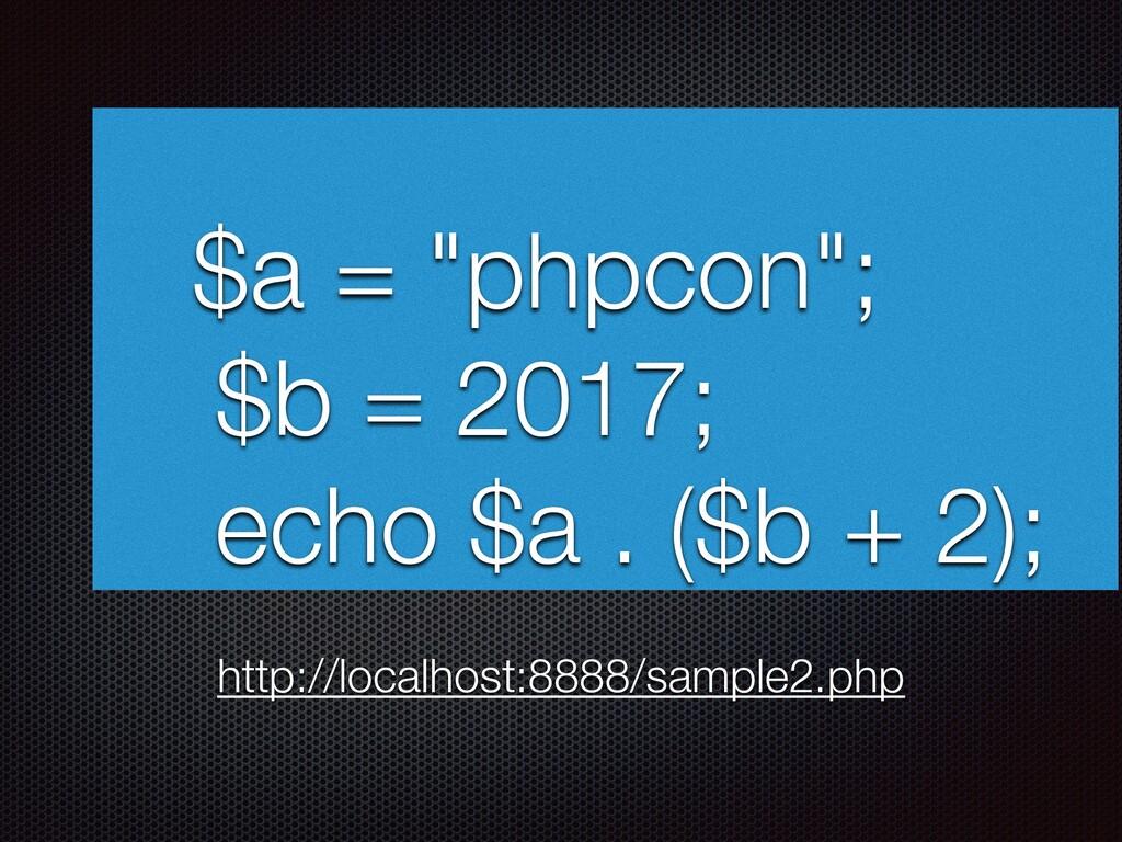 """$a = """"phpcon""""; $b = 2017; echo $a . ($b + 2); h..."""