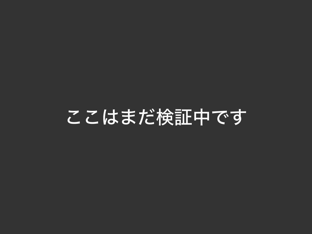 ͜͜·ͩݕূதͰ͢