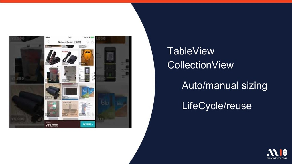 TableView CollectionView Auto/manual sizing Lif...