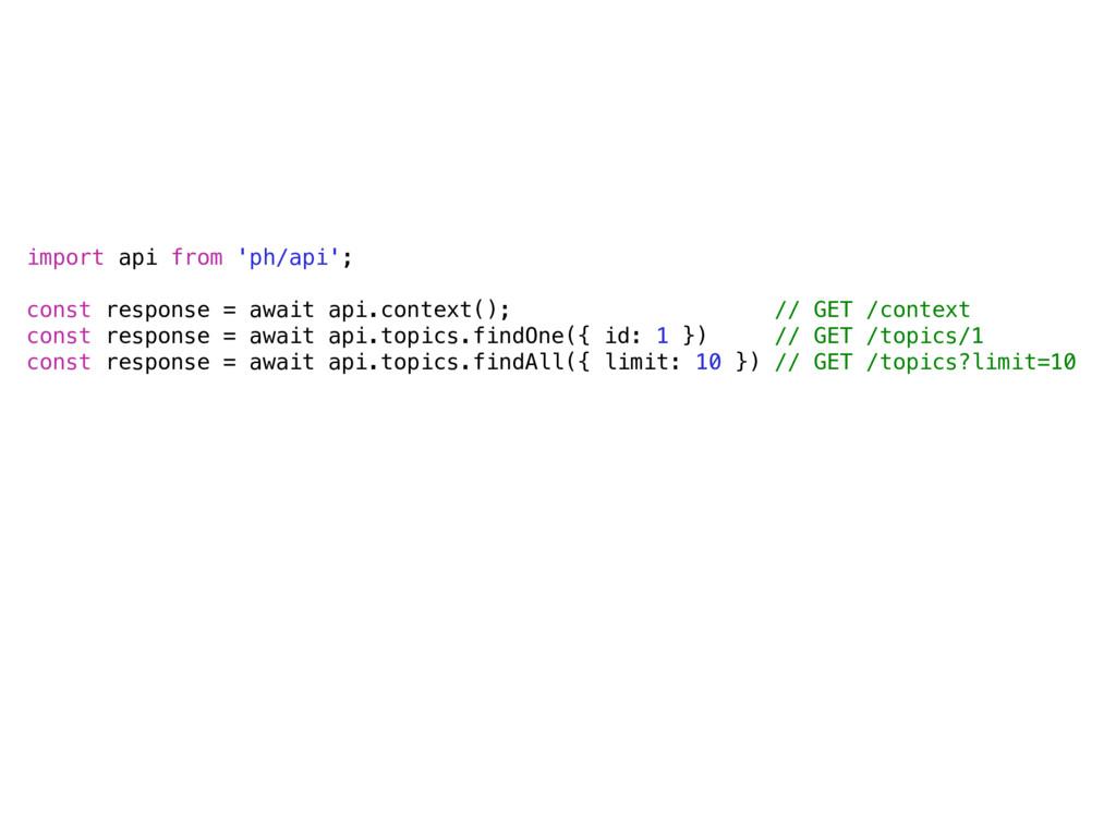 import api from 'ph/api'; const response = awai...