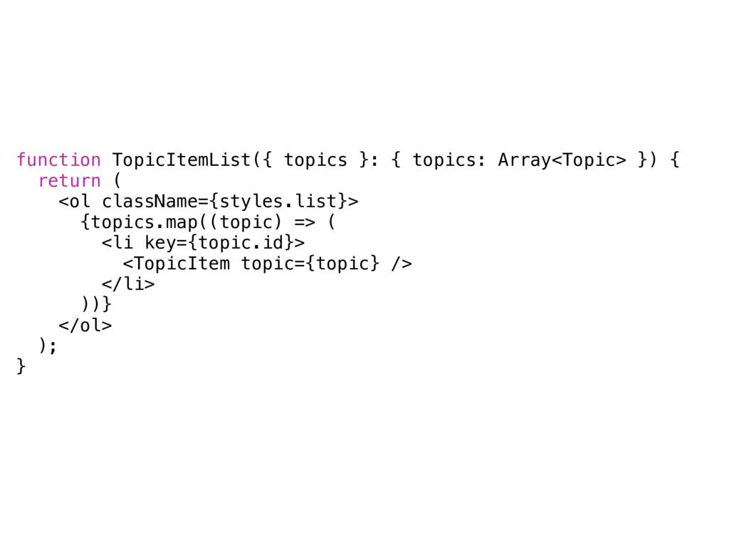 function TopicItemList({ topics }: { topics: Ar...
