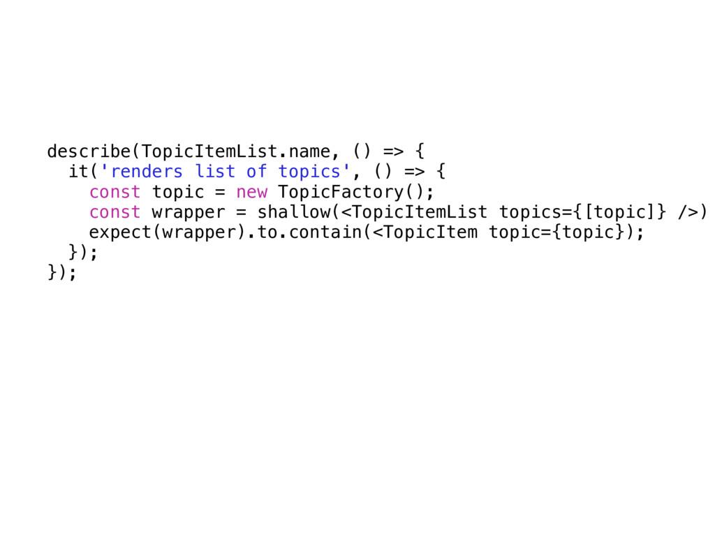 describe(TopicItemList.name, () => { it('render...