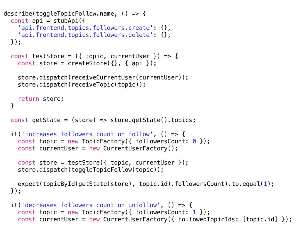 describe(toggleTopicFollow.name, () => { const ...