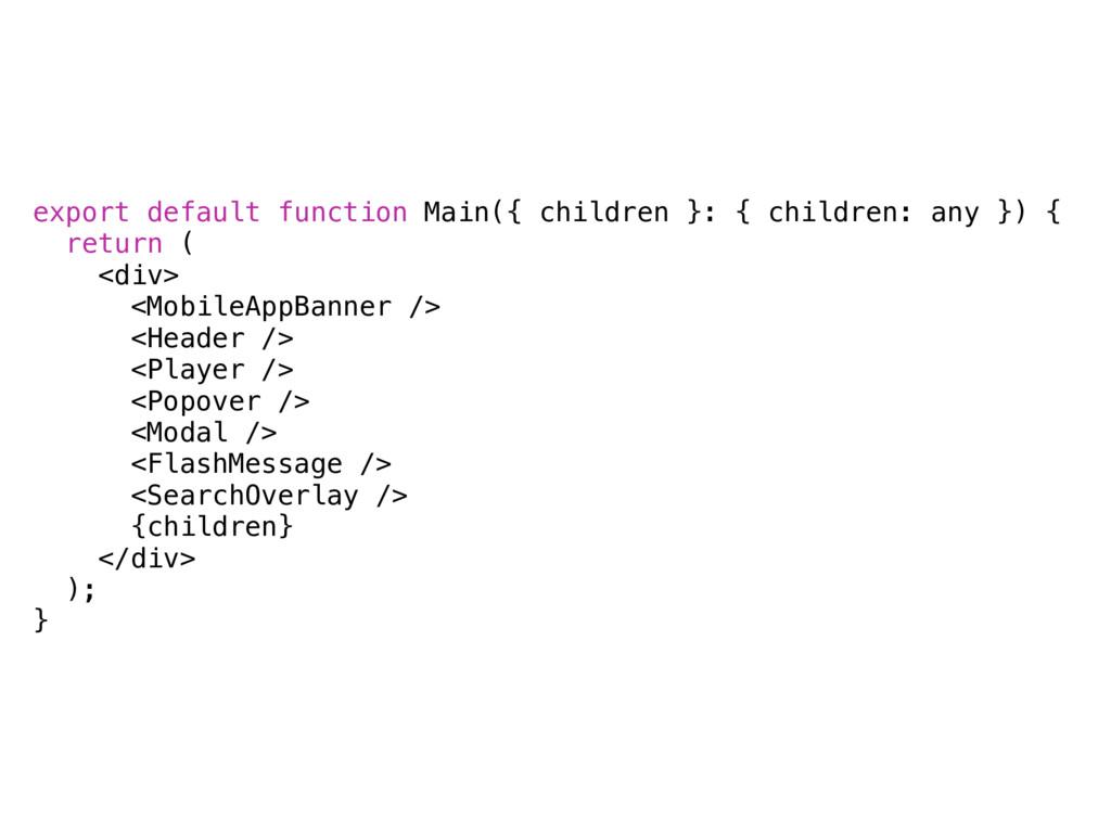 export default function Main({ children }: { ch...
