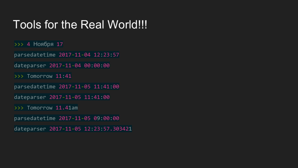 Tools for the Real World!!! >>> 4 Ноября 17 par...