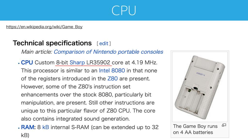 CPU IUUQTFOXJLJQFEJBPSHXJLJ(BNF@#PZ