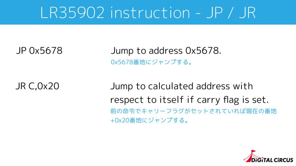 LR35902 instruction - JP / JR JP 0x5678 Jump to...
