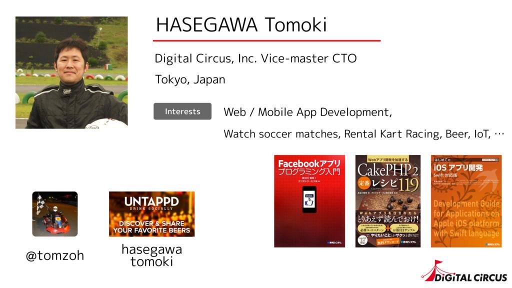 HASEGAWA Tomoki @tomzoh Web / Mobile App Develo...