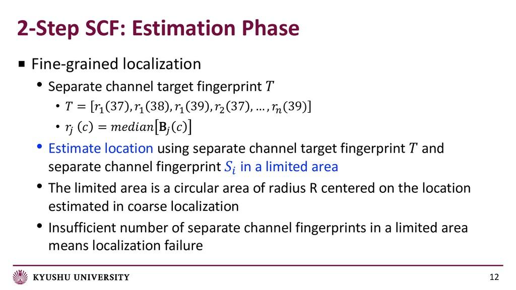 2-Step SCF: Estimation Phase 12 ■ Fine-grained ...