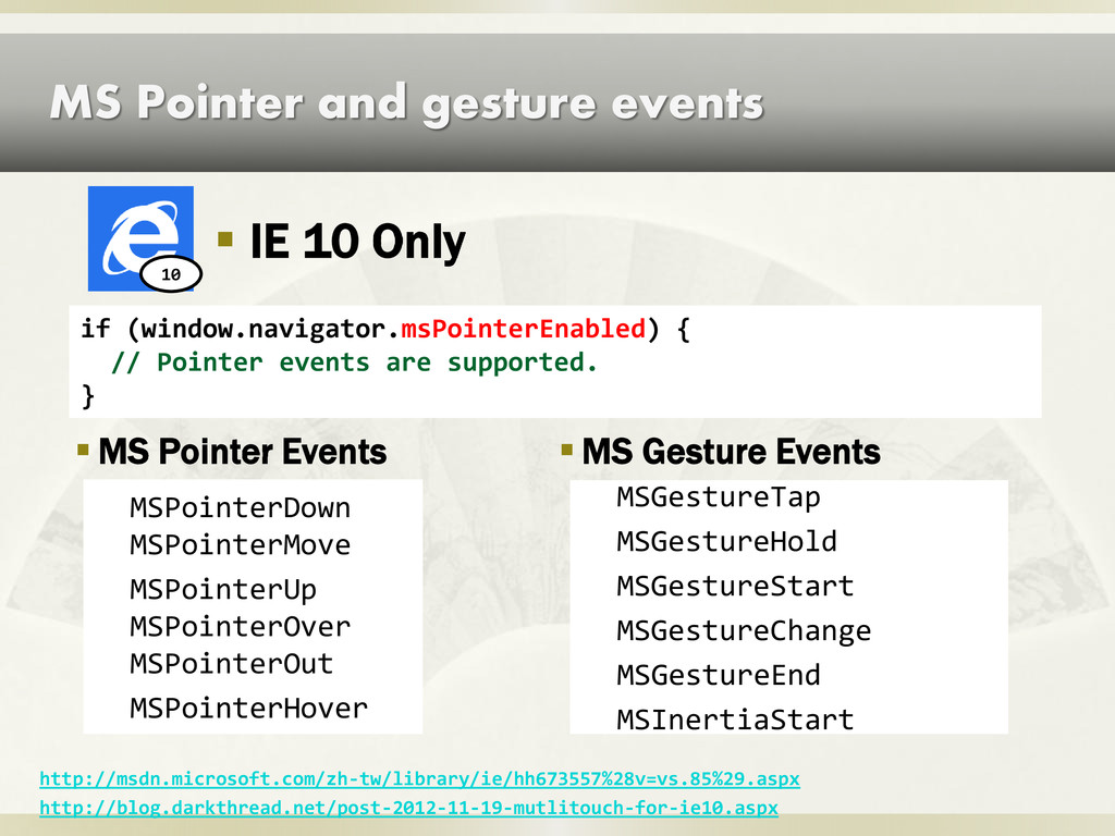 MS Pointer and gesture events if (window.naviga...