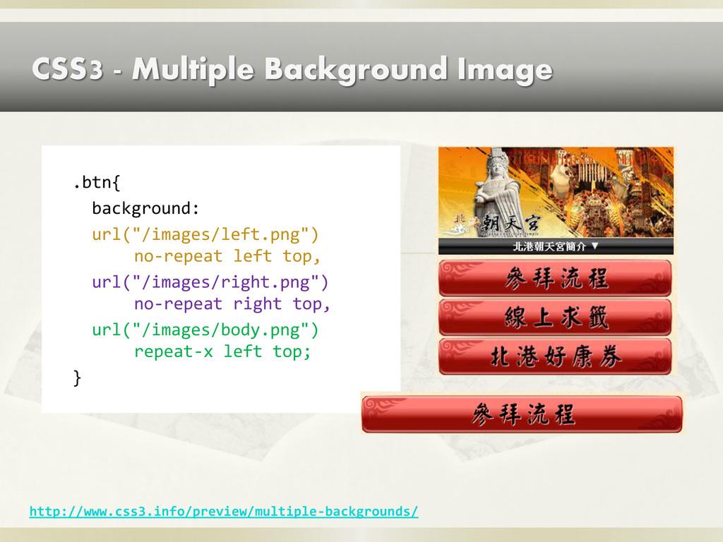 CSS3 - Multiple Background Image .btn{ backgrou...