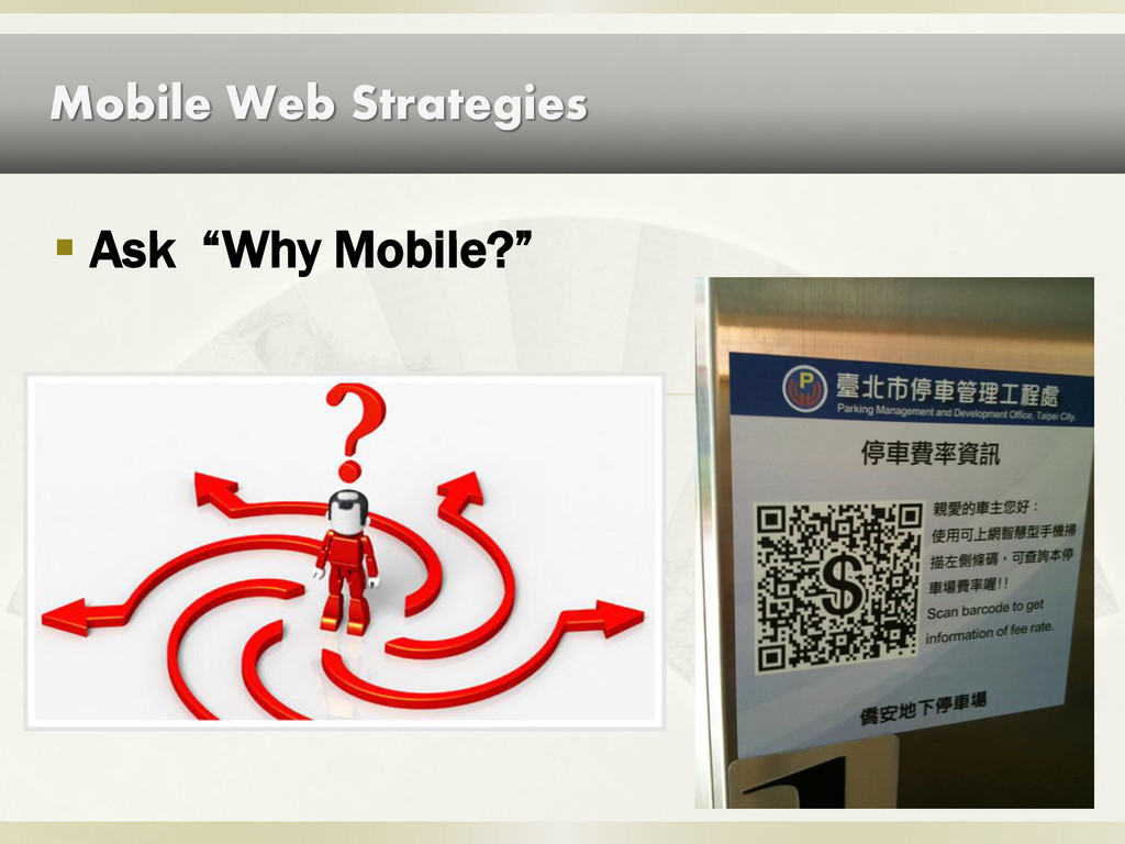 """Mobile Web Strategies  Ask """"Why Mobile?"""""""