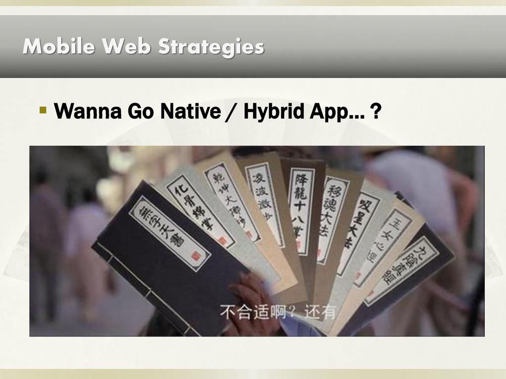  Wanna Go Native / Hybrid App… ? Mobile Web St...