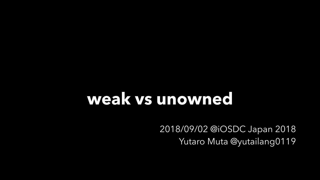 weak vs unowned 2018/09/02 @iOSDC Japan 2018 Yu...
