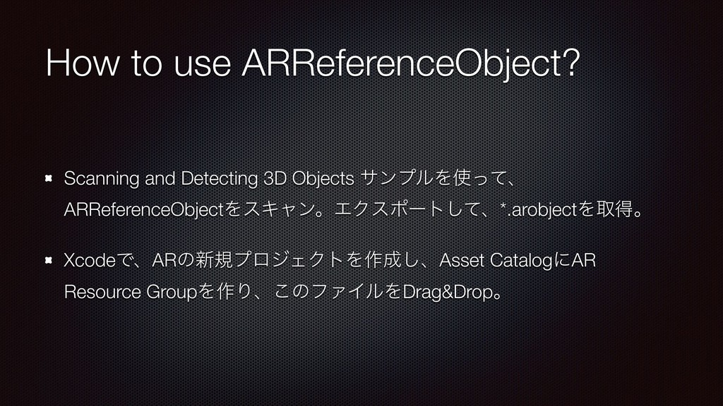 How to use ARReferenceObject? Scanning and Dete...