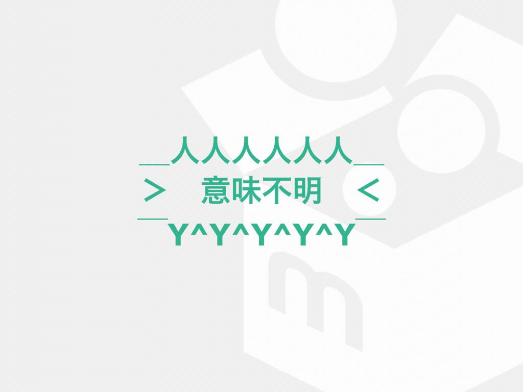 ʊਓਓਓਓਓਓʊ 'ɹҙຯෆ໌ɹʻ ʉY^Y^Y^Y^Yʉ