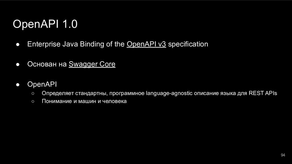 OpenAPI 1.0 ● Enterprise Java Binding of the Op...