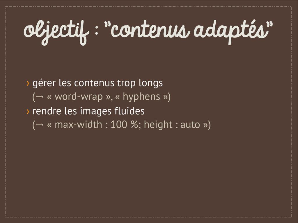 """objectif : """"contenus adaptés"""" › gérer les conte..."""
